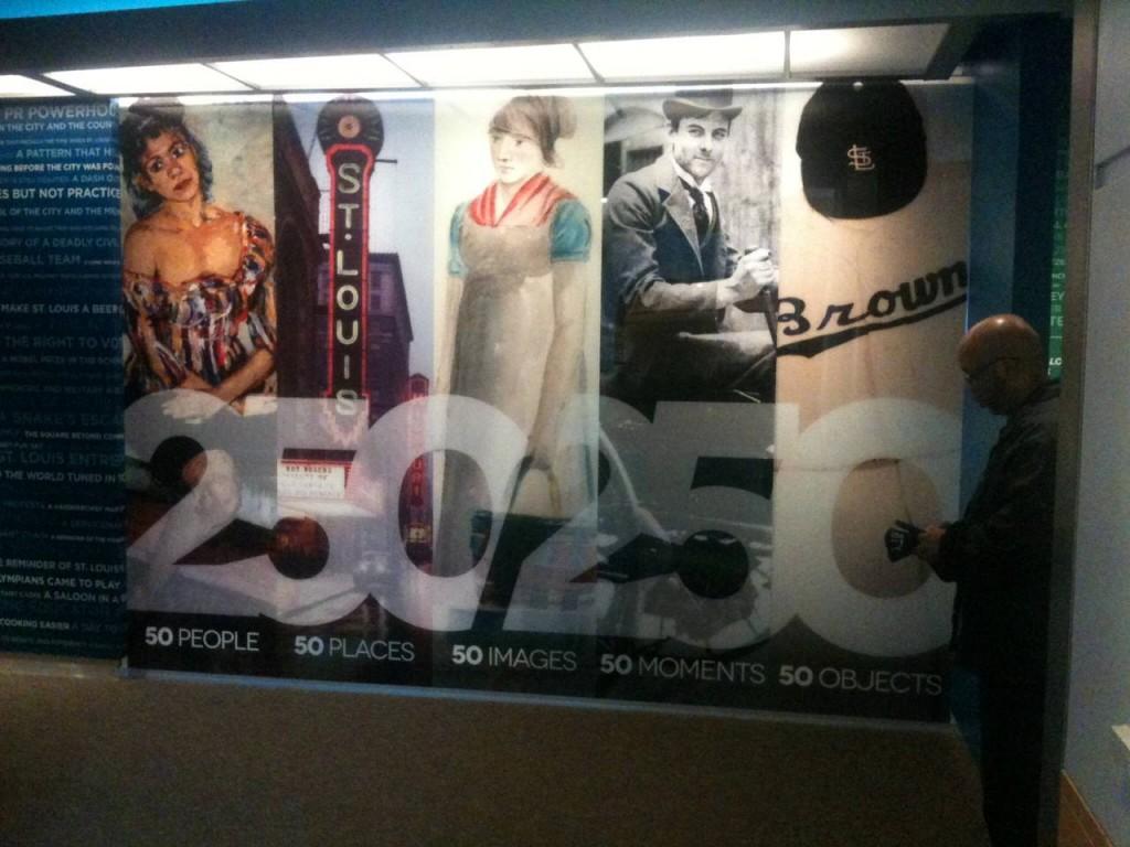 Entrance to 250 250 exhibit